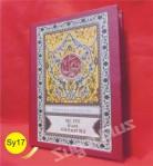 CETAK Buku Yasin CANTIK di Jakarta Selatan