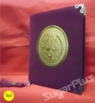 CETAK Buku Yasin MURAH di Depok