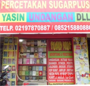TOKO_BUKU_YASIN_MURAH_di_Jakarta