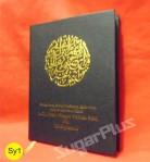 CETAK Buku Yasin Jakarta - Pak Mudi 0852.15.880.880