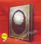 PERCETAKAN Buku Yasin MURAH - Pak Mudi 0852.15.880.880