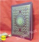 Percetakan Buku Yasin Jakarta – Pak Mudi 0852.15.880.880